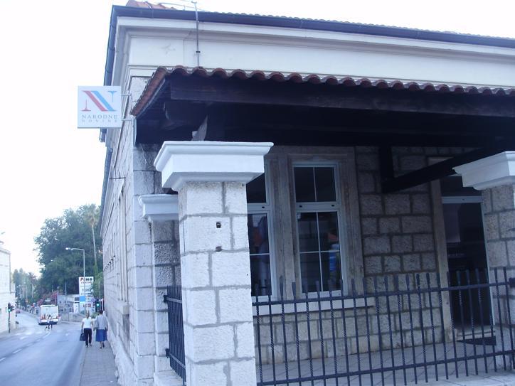 U Dubrovniku Otvorena Maloprodaja Narodne Novine D D